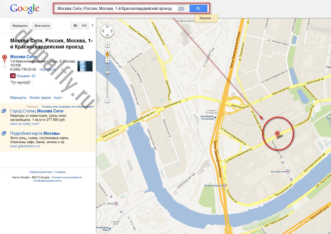 Яндекс карты статусы