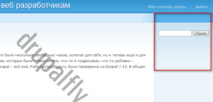 drupal 7 template.php