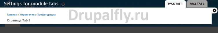Табы на ссылки административных страниц из своего модуля
