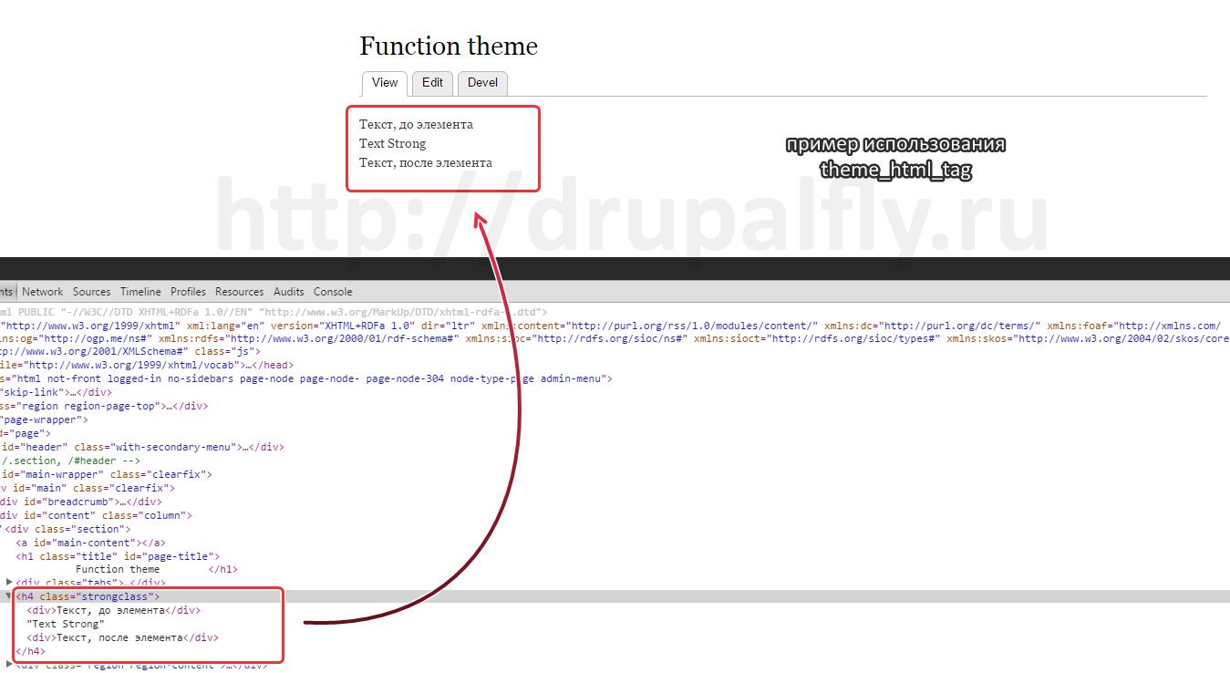 drupal theme item_list