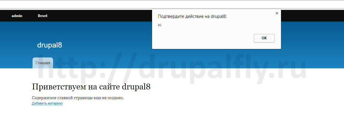 add_library_drupal_8.png