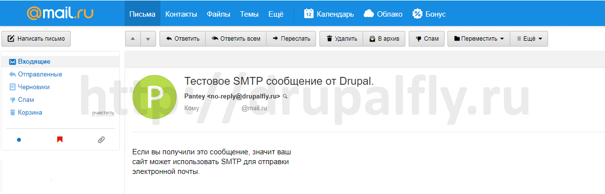 smtp_settings_drupal_8_4.png